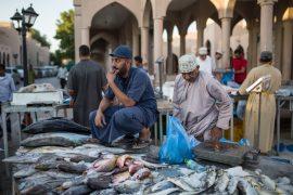 Nizwa Fish Market