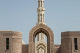 Muscat - Sultan Qaboos Mosque