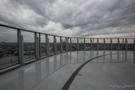 Cologne Triangle Viewpoint